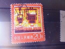CHINE YVERT N° 2068 - 1949 - ... République Populaire