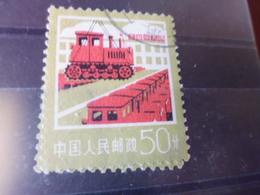 CHINE YVERT N° 2070 - 1949 - ... République Populaire