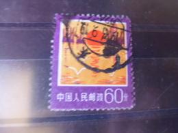 CHINE YVERT N° 2071 - 1949 - ... République Populaire