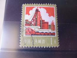 CHINE YVERT N° 2109 - 1949 - ... République Populaire
