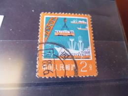 CHINE YVERT N° 2111 - 1949 - ... République Populaire