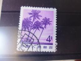 CHINE YVERT N° 2112 - 1949 - ... République Populaire