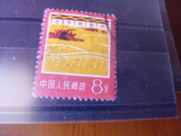 CHINE YVERT N° 2114 - 1949 - ... République Populaire