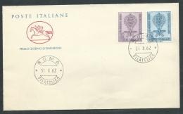 1962 ITALIA FDC CAVALLINO MALARIA NO TIMBRO ARRIVO - KI24 - F.D.C.