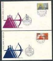 1965 SAN MARINO FDC RE.RU. ESPRESSI NO TIMBRO ARRIVO - KS21 - FDC