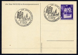GENERAL GOVERNMENT 1941 First Anniversary Postmark On Commemorative Postcard. - 1939-44: World War Two