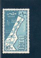 AEGYPTEN 1957 ** - Ongebruikt