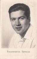 Russischer Schauspieler, Fotokarte 1960 - Schauspieler