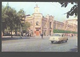 Minsk - Building Of The City Soviet - Classic Car - Animation - Belarus