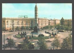 Minsk - Round Square - Cars - Autobus - Belarus
