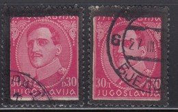 Yugoslavia 1934 King Aleksandar - Definitive, Stamp 30D With And Without Engraver's Sign Under The Picture, Used (o) - Gebraucht