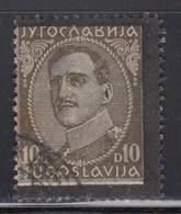 Yugoslavia 1934 King Aleksandar - Definitive, Error - Left Side Without Black Frame, Used (o) Michel 295 - Geschnitten, Drukprobe Und Abarten