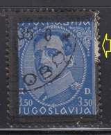 Yugoslavia 1934 King Aleksandar - Definitive, Error In Printing - Damaged Black Frame, Used (o) Michel 292 - Gebraucht