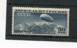 RUSSIA YR 1932,SC C23A,MI 400BXb,MNH **, AIRSHIPS OVER ARCTIC,50 KOP, GREY-BLUE ERROR - 1923-1991 USSR
