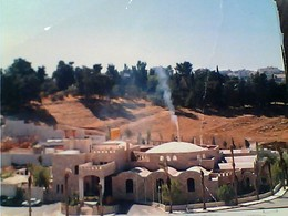 GIORDANIA JORDAN  FROM  REEN AL BAWADI RESTAURANT  VB2008 It  GU3019 - Jordan