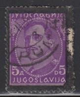 Yugoslavia 1934 King Aleksandar - Definitive, Error In Printing - Damaged Black Frame On The Right Side, Used (o) - Imperforates, Proofs & Errors