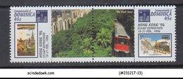 DOMINICA - 1994 HONG KONG '94 STAMP EXHIBITION THE PEAK TRAM - SE-TENANT 2V MNH - Trains