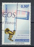 °°° SPAGNA SPAIN - YT N°4463 MI N°4758 - 2013 °°° °°° - 2011-... Usati