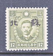 JAPANESE OCCUPATION  SUPEH  7 N 49 A  TYPE  I  **   Perf 12 1/2  SECRET  MARK    No Wmk - 1941-45 Northern China