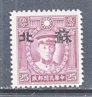 JAPANESE OCCUPATION  SUPEH  7 N 52 A  TYPE  II  **   Perf 12 1/2  SECRET  MARK    No Wmk - 1941-45 Noord-China