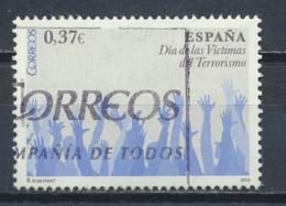 °°° SPAGNA SPAIN - YT N°4505 MI N°4800 - 2013 °°° - 2011-... Usati