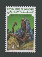 ¤NEW YEAR SALE¤ DJIBOUTI JOURNNEE DE LA FEMME WOMAN WOMEN DAY ARTISANAT HANDCRAFTS 1997 YT 719T Michel Mi 637 MNH ** - Djibouti (1977-...)