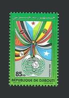 DJIBOUTI IGAD FLAGS DRAPEAUX KENYA UGANDA ETHIOPIA SOMALIA 1998 Michel Mi 670 MNH ** RARE - Djibouti (1977-...)