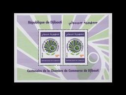DJIBOUTI 2007 2008 CENTENAIRE CHAMBRE COMMERCE BUSINESS CHAMBER CENTENARY Michel Mi 813 Block SHEET BL 164 MNH RARE - Djibouti (1977-...)