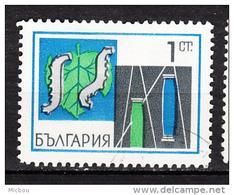 Bulgarie, Bulgaria, Soie, Silk, Vers à Soie, Chenille, Caterpillar, Textile - Textile