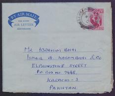 BAHRAIN Postal History, 30 Baisa Rullar Portrait Aerogramme Stationery, Used 17.12.1965, Good Condition - Bahrain (1965-...)