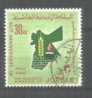 USED STAMP JORDAN - Jordan
