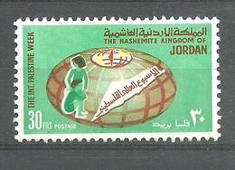 USED STAMPS JORDAN - Jordan