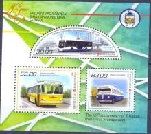 2016. Kyrgyzstan,  65y Of Bishkek Trolleybus Management, S/s Perforated, Mint/** - Kyrgyzstan