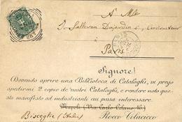 1896-  Document De BISCEGLIE  Affar. 5 C  Oblio. AMB. BRINDISI-FOGGIA  Pour Paris - 1878-00 Umberto I