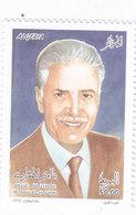 Algeria New Issue 2018, Musician HOUARI 1v.cpl.set MNH- SKRILL PAYMENT ONLY - Algeria (1962-...)