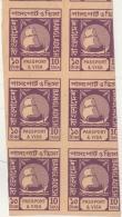 Bangladesh  10 T    Passport & Visa Revenue Stamp  Imperf  Printer's Waste  Block Of 6   #  11854    D Inde - Bangladesh