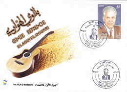 Algerie 2018 Musician Houari 1v.on Official FDC- SKRILL PAYMENT ONLY - Algeria (1962-...)