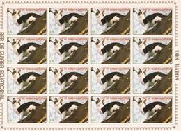 Guinea Ecuatorial Nº Michel 1395 En Hoja De 16 Sellos - Equatorial Guinea