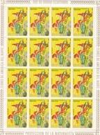 Guinea Ecuatorial Nº Michel 422 En Hoja De 16 Sellos - Equatorial Guinea