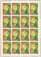 Guinea Ecuatorial Nº Michel 423 En Hoja De 16 Sellos - Equatorial Guinea