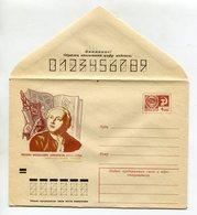 COVER USSR 1973 M.V.LOMONOSOV LOMONOSOV'S READINGS ARKHANGELSK #73-529 - 1970-79