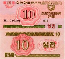 North Korea 10 Chon 1988 UNC Currency Certificate For Socialist Guests - Corée Du Nord