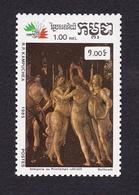 Kampuchea1985XxNus Féminins - Peinture - BotticelliY&T593 - Kampuchea