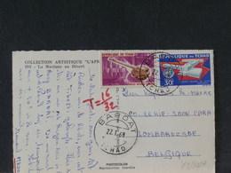 78302A  CP TCHAD TAXEE - Mauritius (1968-...)