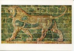 IRAN PERSE LION AT SUSE - Iran
