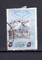 GRAND LIBAN  N° 201C DU CATALOGUE MAURY   OBLITERE COTE 500.00€  CEDRE  ARBRE  VOIR DESCRIPTION - Used Stamps