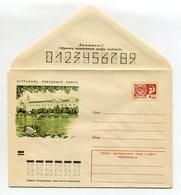 COVER USSR 1973 ASTRAKHAN SWAN LAKE #73-585 - Swans