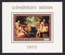 Hongrie1970XxNus Féminins - Peinture - JensensY&TBF82 - Blocks & Kleinbögen