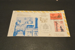 JP2408- KimCover - 1981- Joannes Paulus PP II - PW164- Historic Documents Of Vatican City - Collevalenza E Todi - Papes