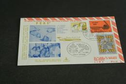 JP2660- KimCover- 1985- Joannes Paulus PP II - PW413- Historic Documents Of Vatican City - Aerea- Lima - Peru - Papes